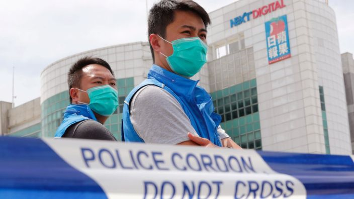 Hong Kong police have raided the building of Next Digital and Apple Daily